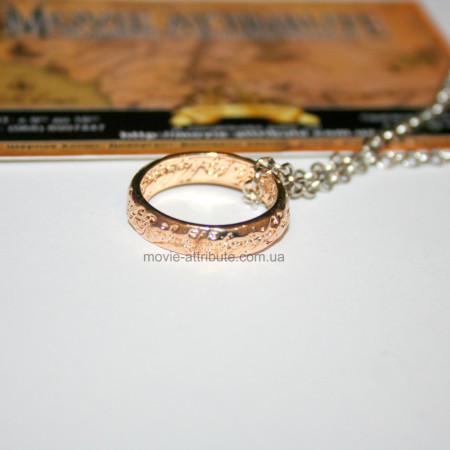 Купить кольцо Всевластия дешево