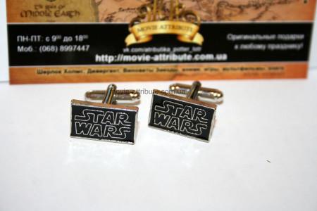 Купить Запонки Star Wars Звездные Войны в Украине