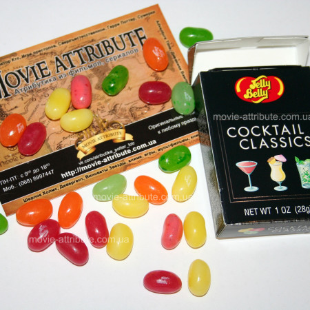 Классические коктейли Jelly Belly маленькая пачка