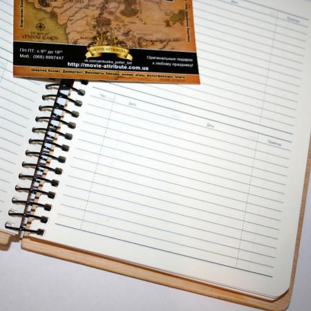 Недатированный ежедневник. Фото