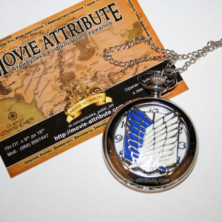 Купить часы Атака Титанов Attack on Titan в Украине
