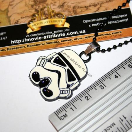 Размер кулона штурмовик. Звездные войны