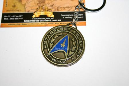 Купить брелок Звездный Путь Star Trek