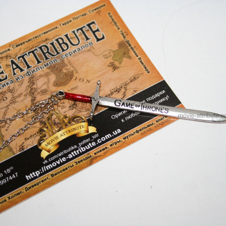 Кулон меч Игра Престолов купить в Украине