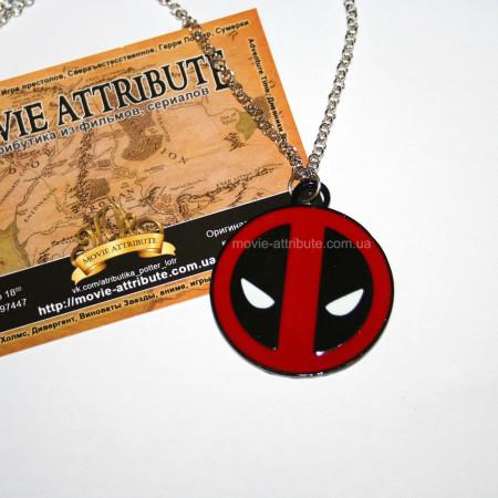 Кулон Дэдпул Deadpool купить в Украине