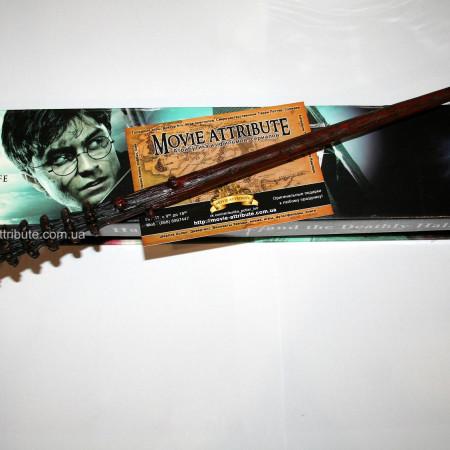 Купить волшебную палочку Фреда Уизли в Украине