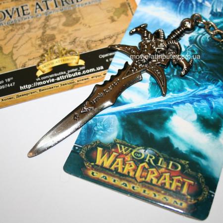 Купить меч Ледяная Скорбь Украина