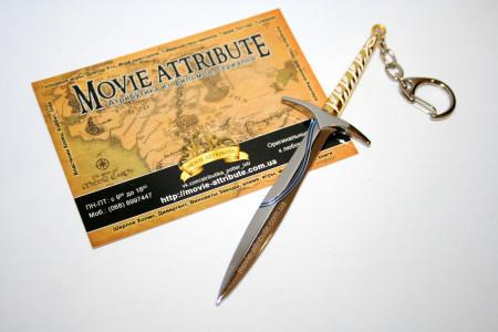 Купить меч Бильбо Жало в Украине. Брелок Хоббит