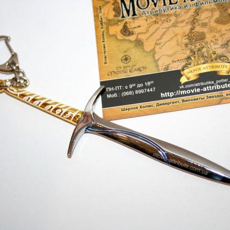 Купить клинок Фродо в Украине. Атрибутика Властелин Колец