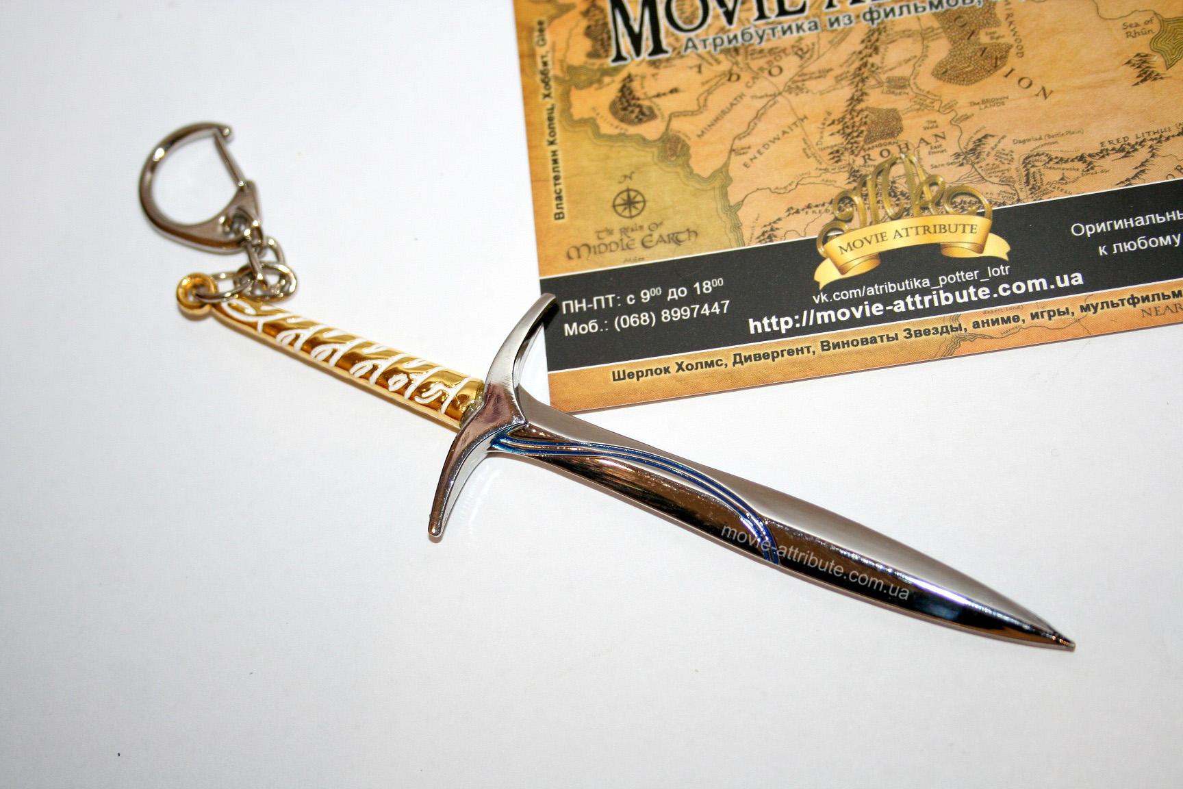 Эльфийский меч властелин колец фильмы 2011 джеки чана