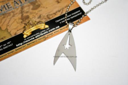 Кулон дельта Стартрек Star Trek