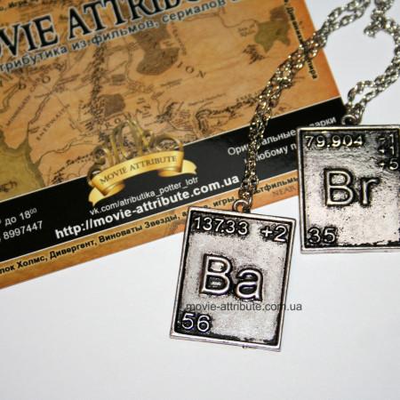 Купить парные кулоны Br-Ba. Во все тяжкие в Украине