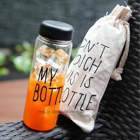Купить Моя бутылка с мешочком в Украине