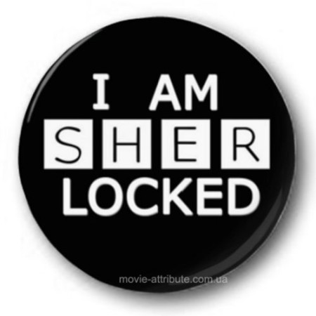 Значок I am Sharlocked