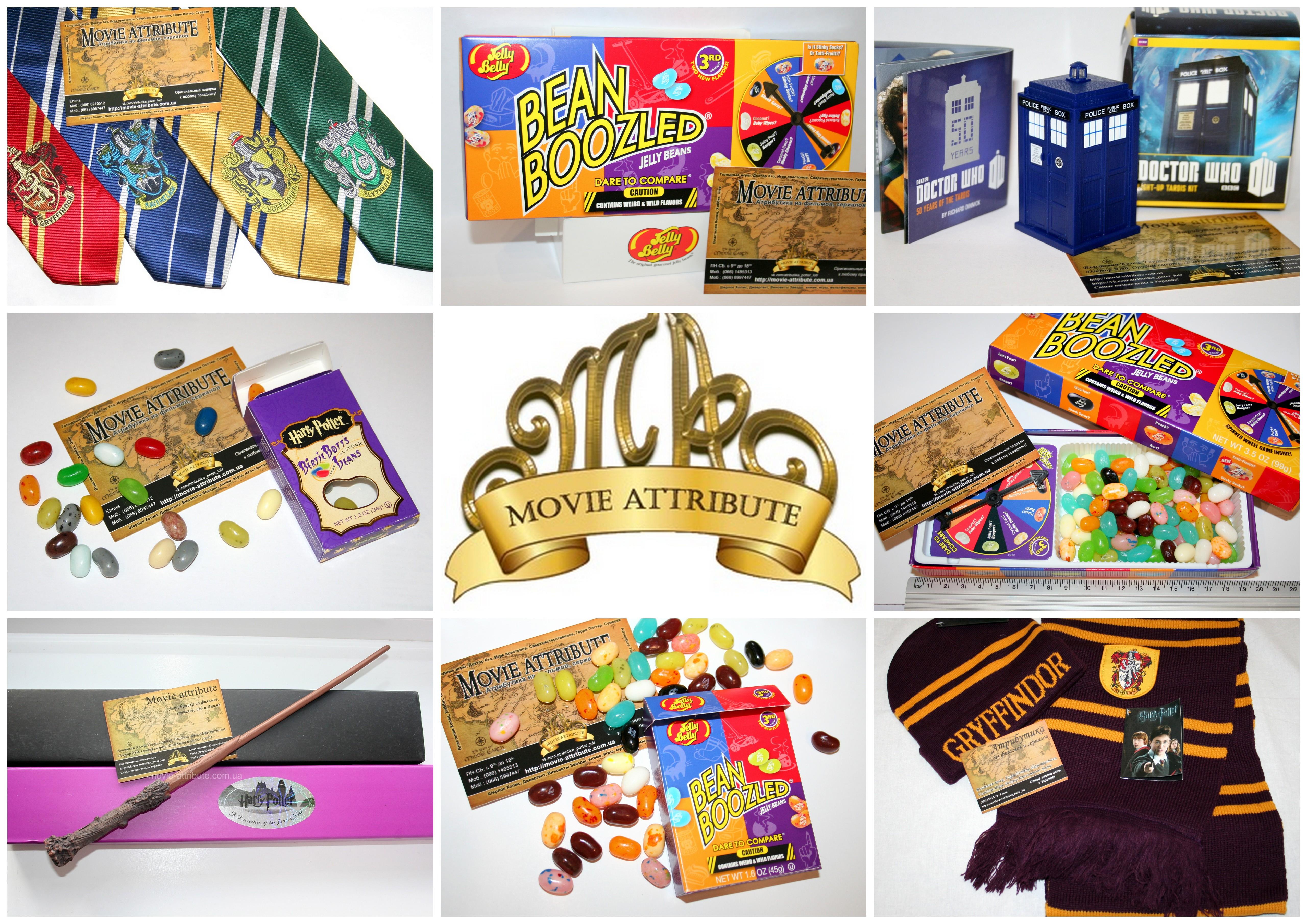 Что подарить на День рождения, новый год, 14 февраля, праздник