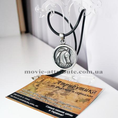 Медальон Рохан