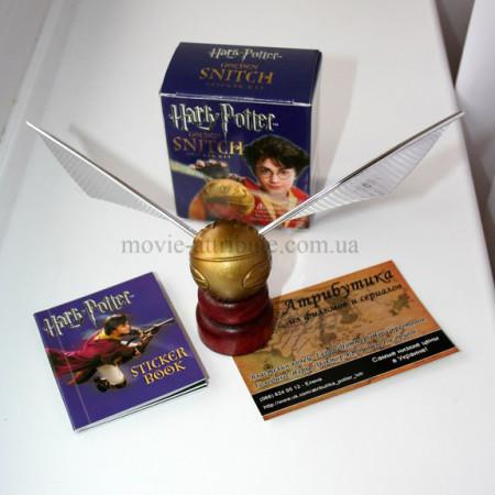 снитч Гарри Поттера